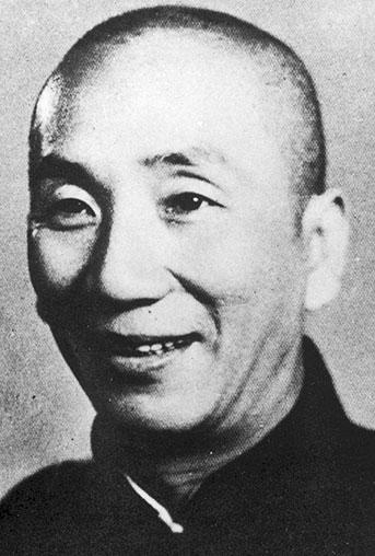 Yip Kai Man 1893-1972