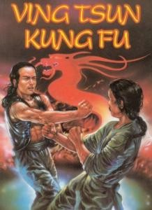 ving-tsun-kung-fu