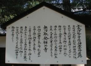 kenjutsu_1a