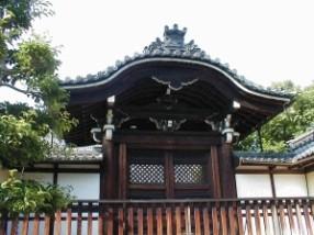 kenjutsu_1b